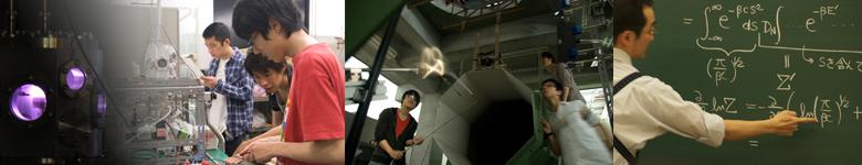Undergraduate Course Program of Aeronautics and Astronautics
