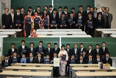 H27学位記授与式_thumbnail