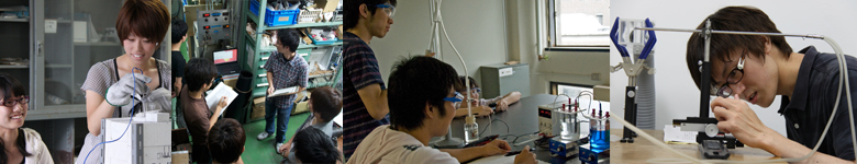 Undergraduate Course Program of Applied Energy Science and Engineering