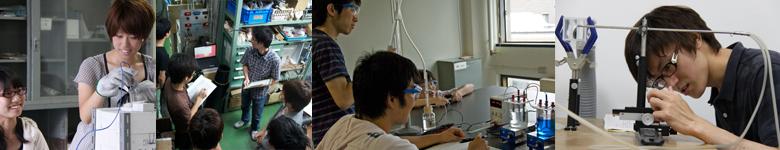 京都大学工学部 物理工学科エネルギー応用工学コース
