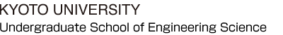 Undergraduate Course Program of Applied Energy Science and Engineering, Kyoto University