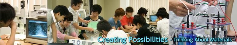 Undergraduate Course Program of Materials Science